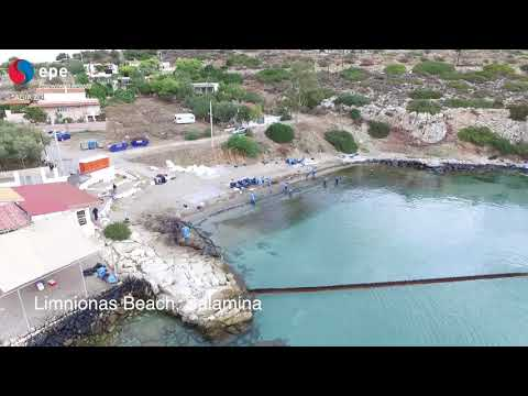 "EPE Marine Environment Protection  - The ""AGIA ZONI II"" Oil Spill"