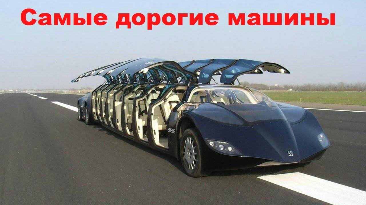 красивые авто картинки