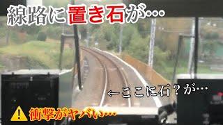 【置き石を踏んで物凄い音と揺れが…】和歌山線 西笠田~名手にて thumbnail