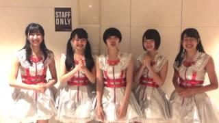 JAM×ナタリー EXPO 2016に出演のParty Rockets GTさんからコメント動画...