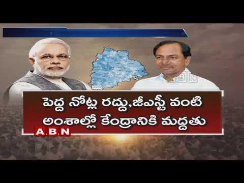 Telangana CM KCR To Visit Tirumala Today   ABN Telugu