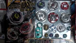 GIVEAWAY!!! Beyblade Ultumate DX Set, Cosmic Pegasus, RBV8, And String Launcher Giveaway!!! Thumbnail