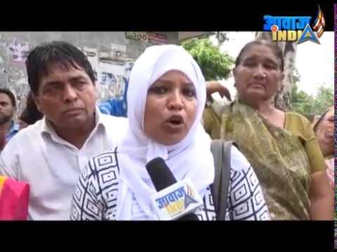 Slum Areas are deportation for development of River front, Ahmedabad, Gujarat