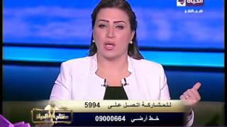 بالفيديو.. إيمان عز الدين لـ«الرجال»: «لو إنت ما بتفهمش كيفية التعامل مع المرأة محتاج تذاكر»