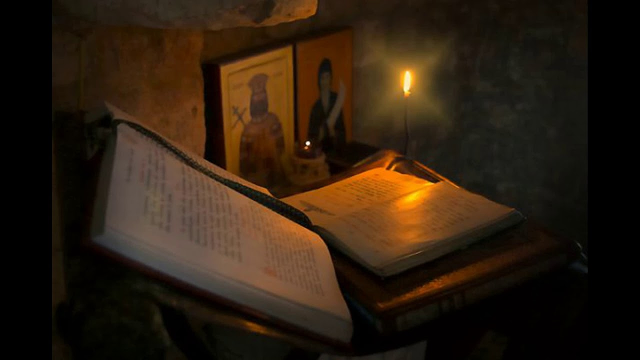 Psalmul 33 (Cantare ortodoxa vindecatoare de suflete)
