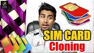 SIM CARD CLONING - क्यों ? कैसे ? | Explained