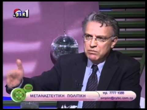 Takis Hadjigeorgiou on Immigration policy in Cyprus (2) in Greek