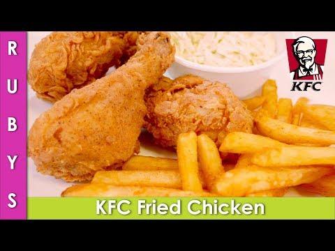 How to make crispy fried chicken like kfc in urdu