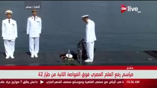 الجيش المصري يتسلم غواصة ثانية من ألمانيا