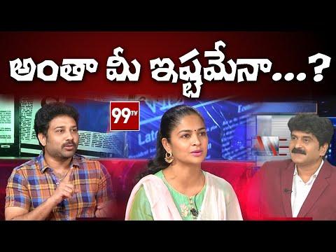 Siva Balaji - Madhumitha On Mount Litera Zee School Management Behaviour l 99TV Telugu