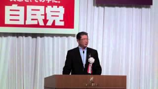 2013年6月23日、第58回 自由民主党秋田県支部連合会 定期大会の後に開催...