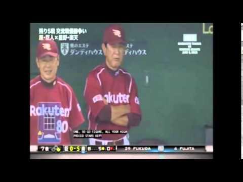 Tanaka vs Yomiuri Giants