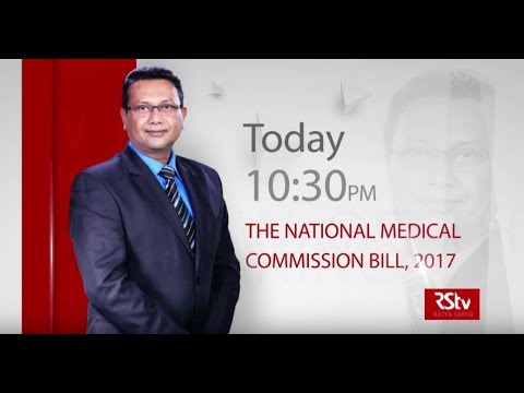 Teaser - Laws in the making: The National Medical Commission Bill, 2017 | Wednesday 11.30 am
