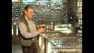 Мастер класс - правильный выбор спиннингового удилища(http://fishcom67.ru Из этого видео ролика вы узнаете от профессионала. как правильно подобрать спиннинговое удилище., 2013-04-09T09:53:12.000Z)