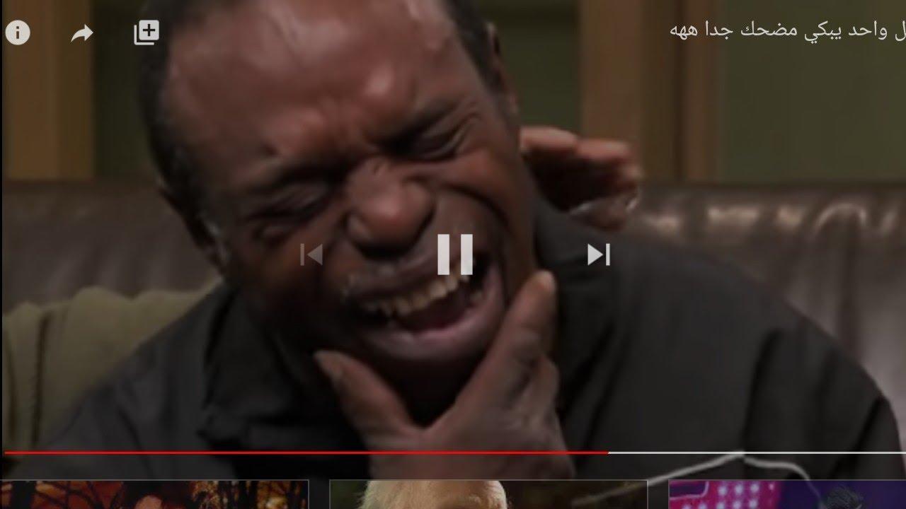 افضل واحد يبكي مضحك جدا هههه Youtube