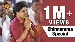 Chinnamma Special | The Beep Show Season 2 BS #10 | Smile Settai