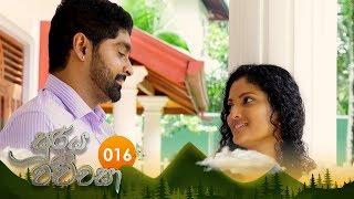 Sooriya Wachchasa | Episode 16 - (2018-09-06) | ITN Thumbnail