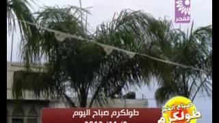 تصوير طولكرم صباح الجمعة 9/11/2012