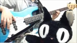 ベース以外は打ち込みです(tuxguitar使用)。 原曲よりやや遅め。 耳コピ...