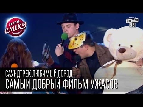Пушкин (город) — Википедия