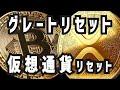 XRP and bitcoin dominance - YouTube