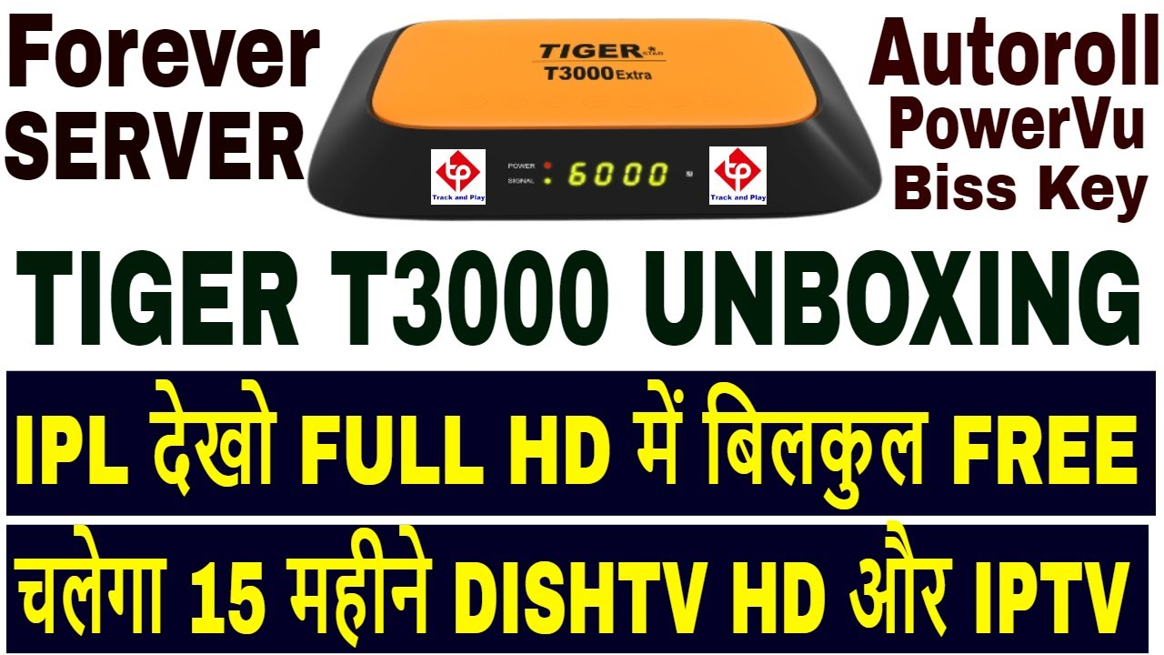 Tiger T3000 Extra 4K Ultra HD Unboxing,4K set top box,Forever  server,Android box india,iptv,Autoroll