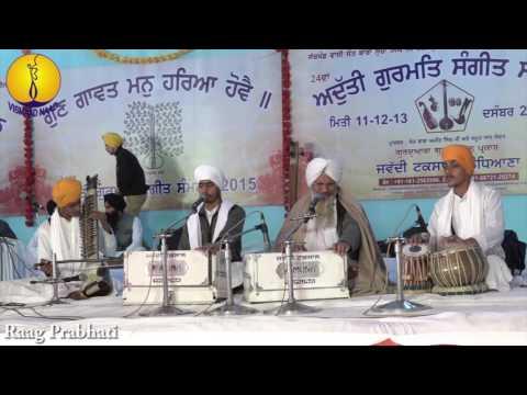 AGSS 2015- Raag Prabhati : Prof Tejinder Singh ji
