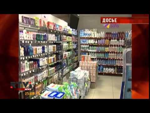 Роспотребнадзор запретил импортные моющие средства