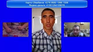 Сергей Панагушин в больнице. Нужна ваша помощь и поддержка!