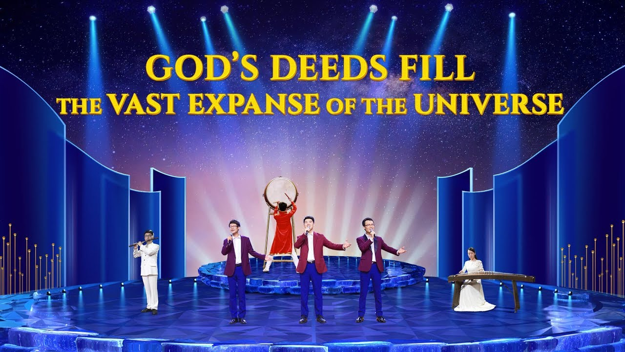"""God's Deeds Fill the Vast Expanse of the Universe"" 