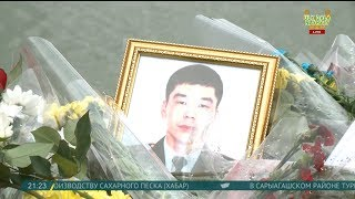 В Атырау увековечат память погибшего полицейского