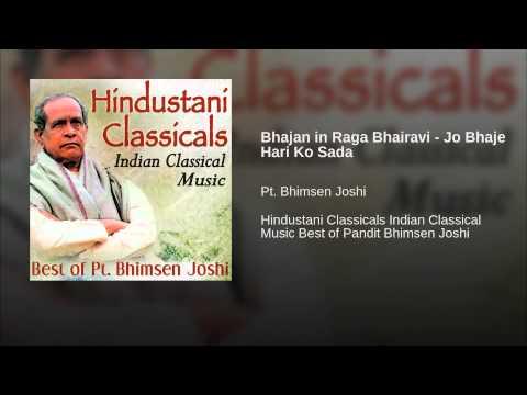 Bhajan in Raga Bhairavi - Jo Bhaje Hari Ko Sada