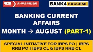 Banking and Financial Awareness of August Month Part-1 for Upcoming IBPS PO/RRB Exam