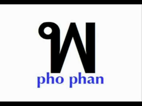 Thai Alphabet with English 泰文字母(附英文)發聲篇