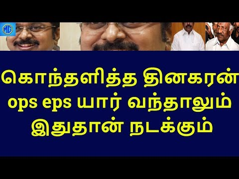 ttv dinakaran slams ops eps stalin|tamilnadu political news|live news tamil