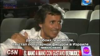 Gustavo Bermudez hablando de Andrea Del Boca (14/12/2014)