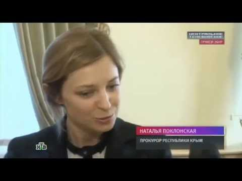 Natalia Poklonskaya Finds Out Shes Popular In Internet With English Subtitles