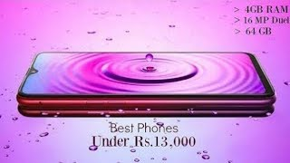Top 5 Best Smartphones Rs.13000 $190 in 2018 | 5 Best Smartphones Rs.13000 $190 in 2018