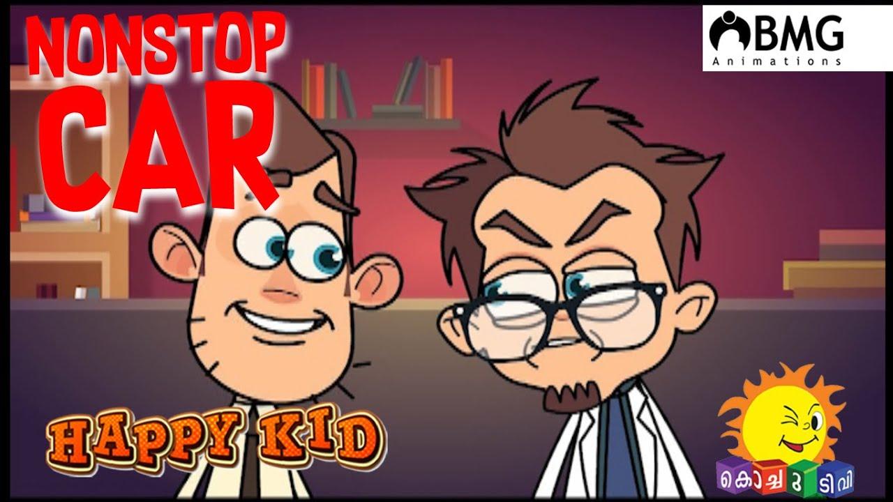 Happy Kid | Non Stop Car | Episode 179 | Kochu TV ...