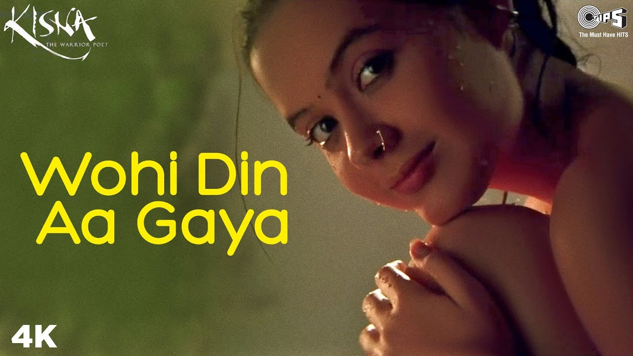 Wohi Din Aa Gaya | Sukhwinder Singh | Alka Yagnik | Vivek Oberoi | Isha Sharvani | Kisna Movie Songs