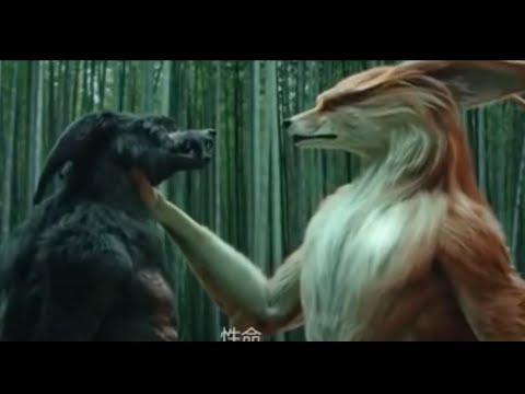 หนังจีนแฟนตาซีเซียนจิ้งจอก