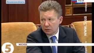 Міллер: Україна заборгувала ''Газпрому'' $882 млн