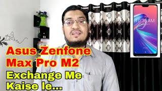 Asus Zenfone Max Pro M2 fast charging
