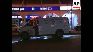 Explosion in Tel Aviv suburb