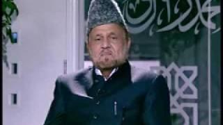 Historic Facts : 14th November 2009 - Part 1 (Urdu)