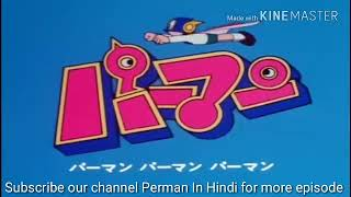 Perman Episode 22  | Perman's Holiday | In Japanese