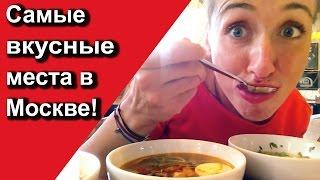 Смотреть видео Куда сходить в Москве? lifestyle, Патрики и М.Грушевский. НПС#35 онлайн