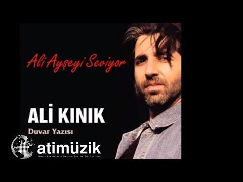 Ali Kınık - Koca Reis