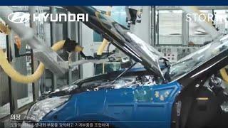 자동차 제작과정