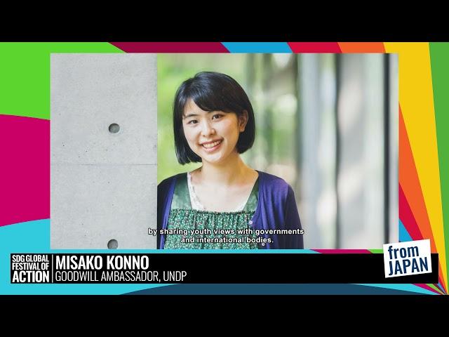 Lightning Talk: Message For Our Future - Misako Konno | 未来の私たちへのメッセージ (Japanese)